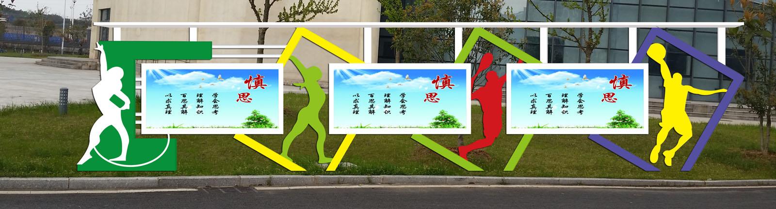 岳阳公交候车亭